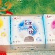 元祖食品 新都店