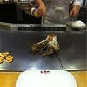 千登世铁板烧日本料理
