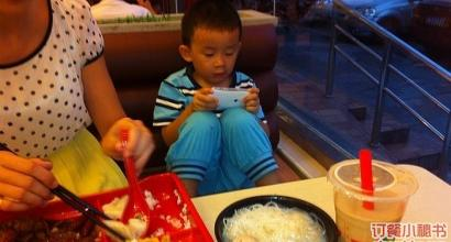 上海集集小镇 奉贤二店餐厅 菜单 预订电话 地址 好吃吗 人均 订餐 中式