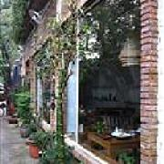 天水蔬食料理 东方红店