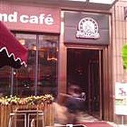 MEZOMD曼索蒂西班牙餐厅 广粤店