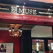 妙Muse巴黎越南小吃 西直门凯德MALL店