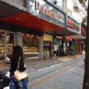 巴拿米 南园路店