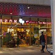 彼德西餐厅 万象城店