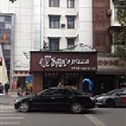 萨丁披萨 司门口