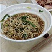 陶记扣碗砂锅