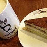 Caffe Bene 南宁万象城店