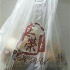 华荣西饼屋 金石店