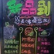 连师傅茶餐厅