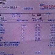 杭州曙江大酒店啤酒龙虾自助餐