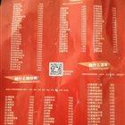 黄记煌三汁焖锅 西大店