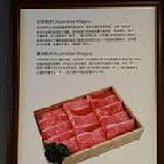 谷斯·进口牛排海鲜体验馆 时代玫瑰园店