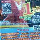 北京果木烤鸭 东地路店