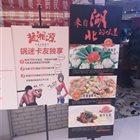 楚湘源石锅主题餐厅