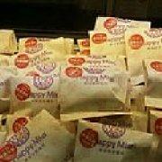 HappyMiss鲜花饼烘焙坊 顺城购物中心店