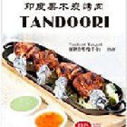 红堡印度餐厅REDFORT 汉神购物广场店