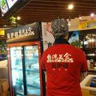 吴伊格台湾美食