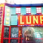 luna餐吧·酒吧