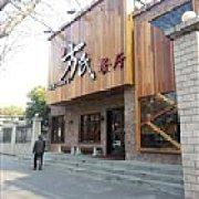 新方氏餐厅 三塘店