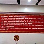 金豆东北水饺 桂花路店