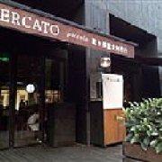 Carbon莫卡多意大利餐厅