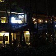 茶酒天地 南山路店