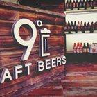 9℃BEER进口啤酒体验馆 九度啤酒