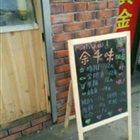 余千味饭团 商业城店