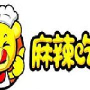 麻辣吃货 工商学院店
