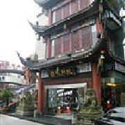 锦河别院酒楼