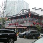 锦城印象火锅酒楼 彩虹店