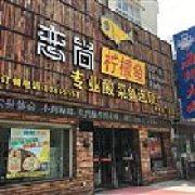 恋尚柠檬鱼 蓝天花园店