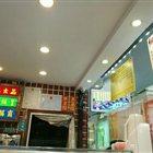 米芝莲奶茶甜品店 百货大楼店