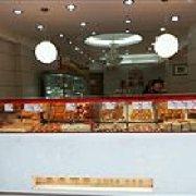 东南饼庄 红谷滩店