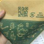 广芳园老香港茶点 向高店