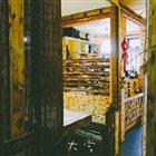 小木屋米酒店