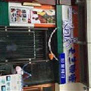 天竺咖喱印度餐厅