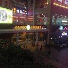 卡朋西餐 东方广场旗舰店