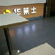 华莱士 郑州东路店