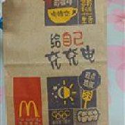 麦当劳 黄江店