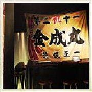兄弟船日本料理