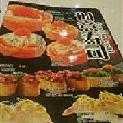 千羽寿司 厚街店