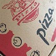 披萨驿站 海琴广场店