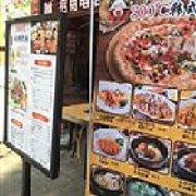 300℃烤肉&铁板鸡 万佳广场店