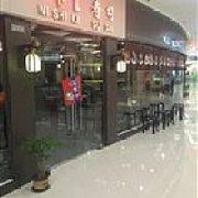 锦寿司 奥克斯店