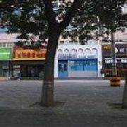 胡杨风餐厅 新华店