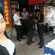 杨记老北京烤鸭 井陉店