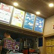 德洲汉堡 金象三区店