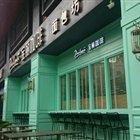 宝丽餐厅 蓝天店