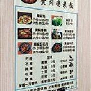 黄焖鸡米饭 板芙壹加壹店